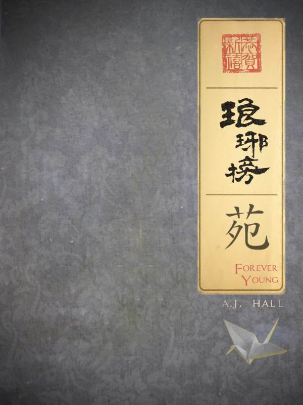 Forever Young book cover